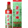 DẦU CANG MAO YEW UNIVERSAL OIL SINGAPORE 50ML