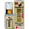 DẦU CÁ SẤU CROCODILE OIL SINGAPORE 50ML  (Original Quality Product From The Oil Straits)