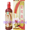 DẦU HỒNG HOA RED FLOWER OIL 50ML SINGAPORE