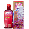 DẦU HỒNG HOA SINGAPORE 60ML - Pure Red Flower Oil