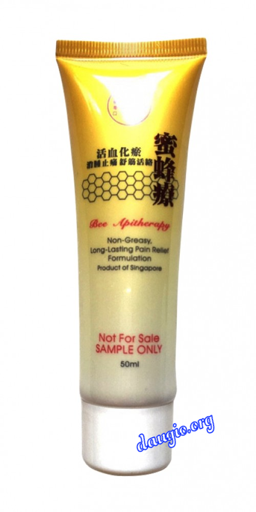 DẦU NỌC ONG ( IMPERIAL HARBOUR BEE APITHERAPY) 50ML SINGAPORE