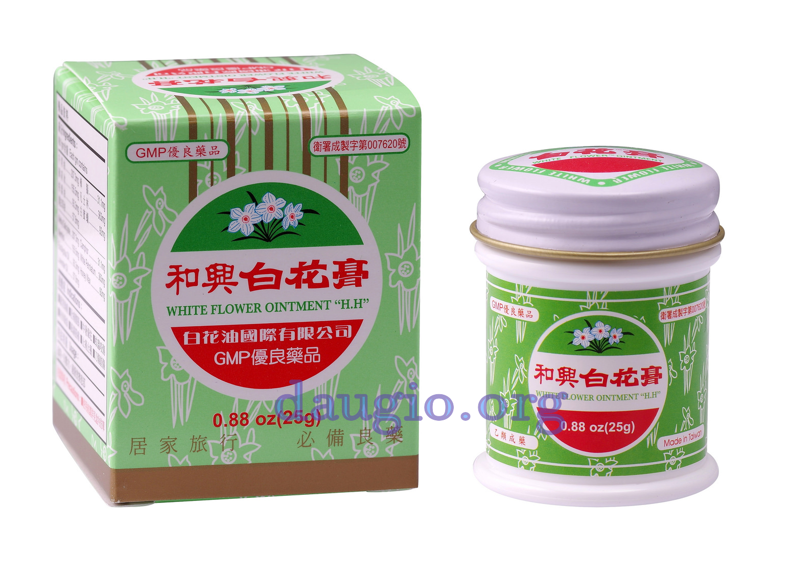 Snap Modern White Flower Ointment Philippines Ornament Images For